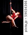 ポールダンスをする女性 59034366