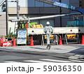 公共工事(信号機) 59036350
