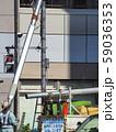 公共工事(信号機) 59036353