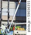 公共工事(信号機) 59036355