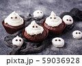 Cupcake in shape of ghost 59036928