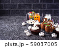 Assortment of Halloween treat for party 59037005