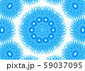 Abstract blue pattern on a white 59037095