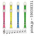 リコーダーと音符のセット ベクター イラスト 59038331