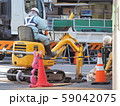 公共工事(舗道整備) 59042075