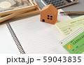 財産 資産 生活費 家計 59043835
