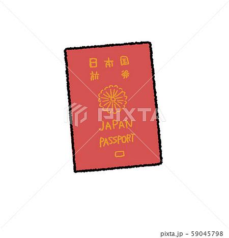 パスポート イラスト 手描き 10年 59045798