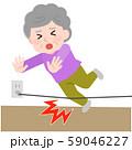 高齢女性 家庭内事故 コードに引っかかってケガ イラスト 59046227