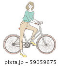 自転車に乗る女性 59059675