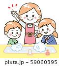 手洗いをする親子 イラスト 59060395