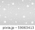 Grey and white stripes and snowflakes abstract 59063413