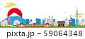 日本イメージ 街並イラスト 59064348