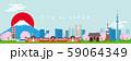 日本イメージ 街並イラスト 59064349