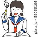 ノートをとる学生02 59066196