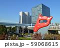 東京ビッグサイト 59068615