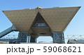 東京ビッグサイト 59068621