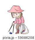 ゴミ拾いの女性(にこにこ顔)のイラスト 59086208