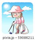 ゴミ拾いの女性のイラスト 59086211