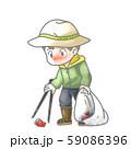 ゴミ拾いの男性のイラスト 59086396