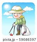 ゴミ拾いの男性のイラスト 59086397