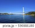 安芸灘大橋( とびしま海道 ) 59088180