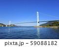 安芸灘大橋( とびしま海道 ) 59088182