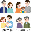 家族 セット 59088977