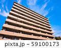 中古物件の高層マンション 59100173