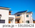 青空と新築エコハウス 59100428
