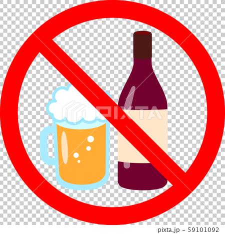 不喝酒 59101092