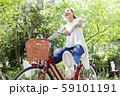 女性 ライフスタイル 自転車 59101191