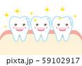 健康な歯と歯ぐきのイラスト character illustration of healthy to 59102917