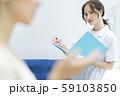 女性 介護士 59103850