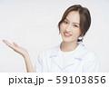 女性 医者 健康相談 59103856