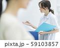 女性 介護士 59103857
