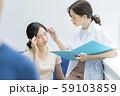 女性 医療 カウンセリング 59103859