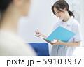 女性 介護士 59103937