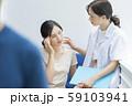 女性 医療 カウンセリング 59103941
