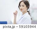 女性 医者 病院 59103944