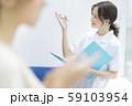 女性 介護士 59103954