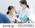 女性 医療 カウンセリング 59103961