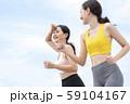 女性 スポーツ ランニング 59104167