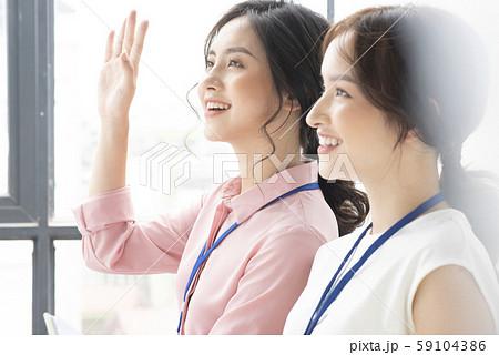 女性 ビジネス 研修 59104386