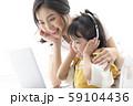 親子 ライフスタイル 学習 59104436