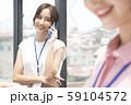 女性 ビジネス 通話 59104572