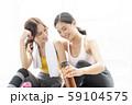 女性 スポーツ 会話 59104575