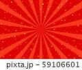 放射状の市松模様背景 金粉 59106601