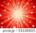 星と放射状背景 59106603