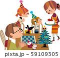 家族のクリスマス 59109305