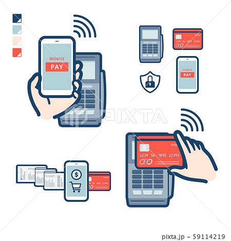 cashless_paying credit card reader 59114219